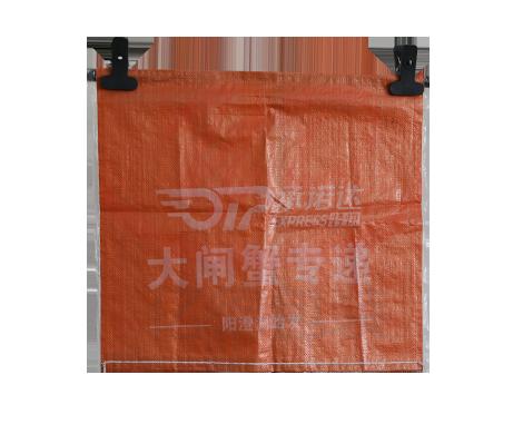 承诺达-大闸蟹专用袋