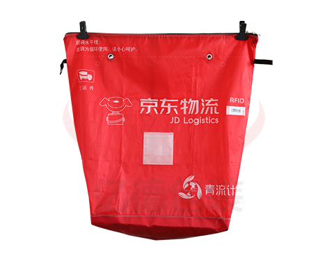 京东物流循环集包袋