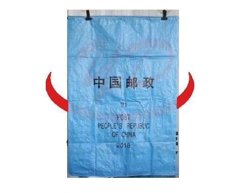 中国邮政21