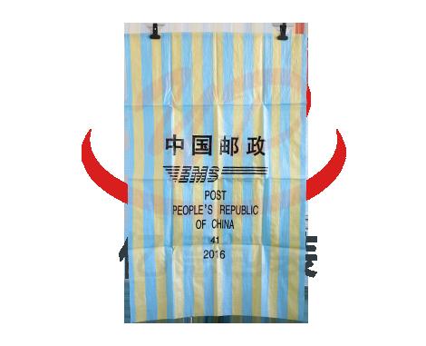 中国邮政41
