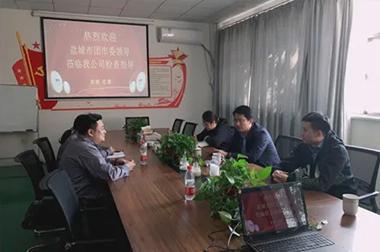 盐城团市委副书记张阳光调研市青商会会员企业