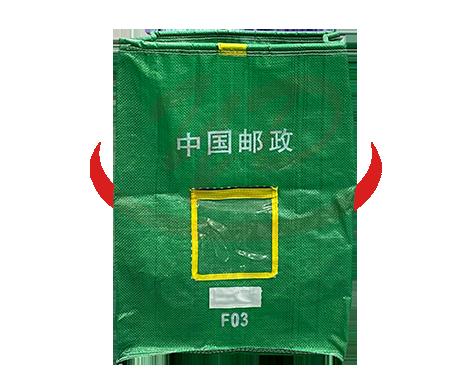 中国邮政F03