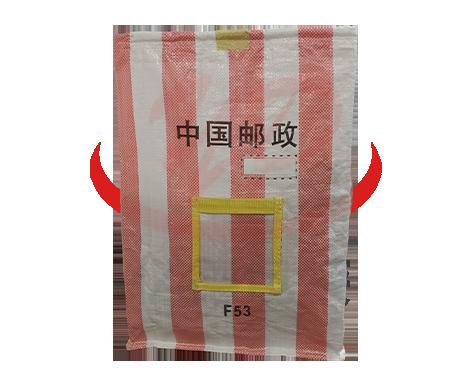 中国邮政 F53