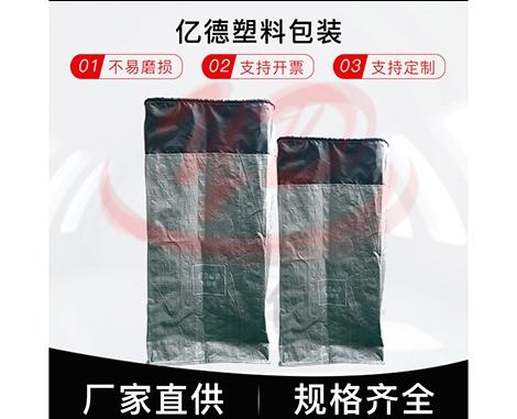 集装邮袋(黑色)