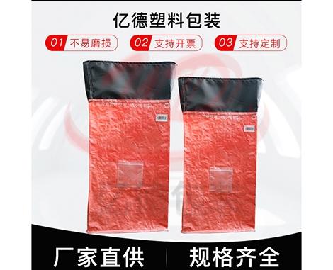 集装邮袋(红色)