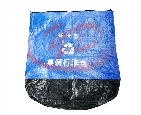 集装行李袋(蓝色)